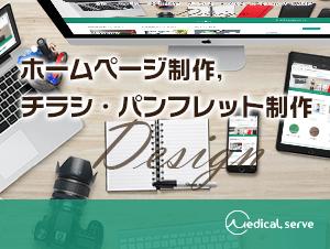 Design_300x226