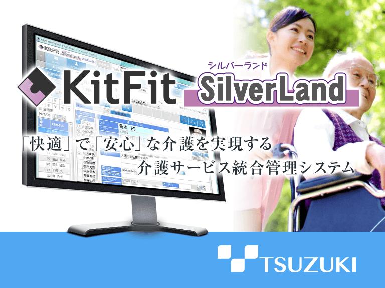 SilverLand_768x576_2