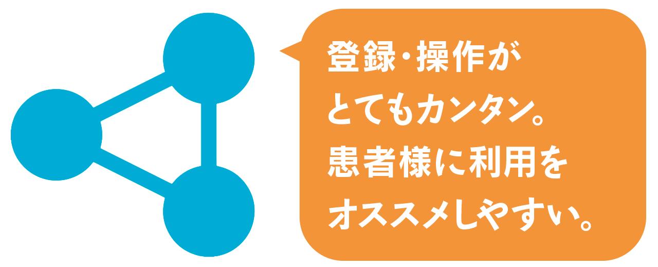 soratobu-img8