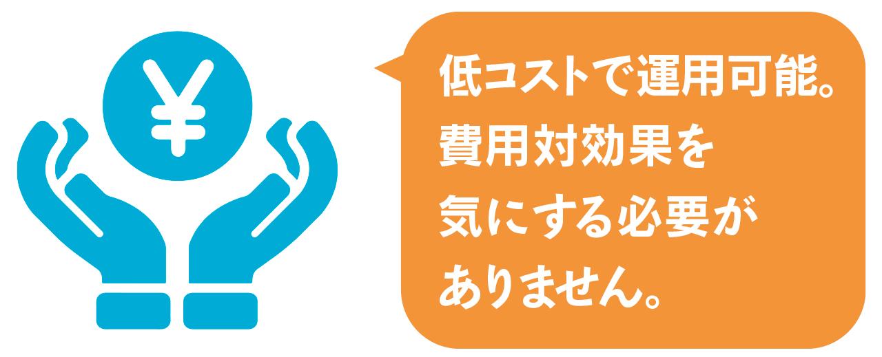 soratobu-img9